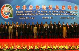 中非合作论坛