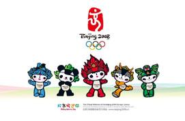 2008北京奥运会528综合楼