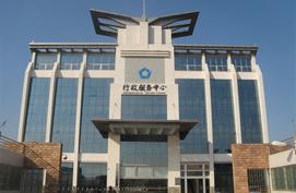 徐州市人民政府行政服务中心