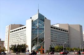 中国银行上海总行